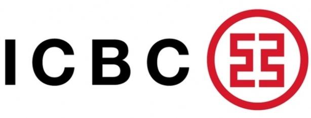 Préstamos Personales ICBC Bank